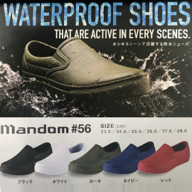 MARUGO Multifunctional Waterproof Shoes