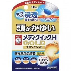 media Quick H Gold