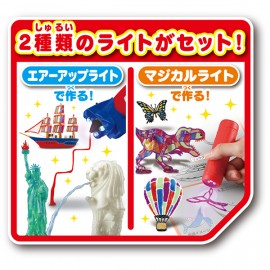 Mega house 3D Dream Arts Pen Set