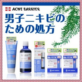 Mens Acne Barrier