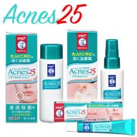 Mentholatum acnes 25 Medical cream