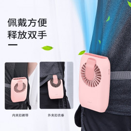Mini cooling clip air conditioner