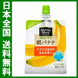 Minute Maid Morning Jelly