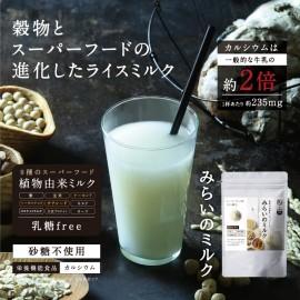 Mirai no milk - Natural style MILK