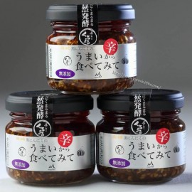 Momiki Black Garlic