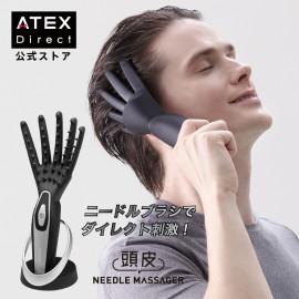 Mono Lourdes Scalp Needle Massager
