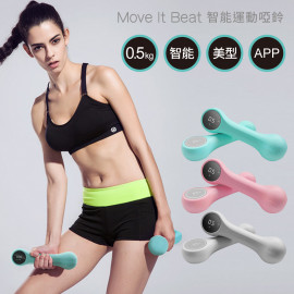 Move It Beat sports dumbbell