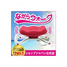 Nagara Walk - Workout Chair
