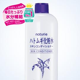 Natrie Skin Conditioner
