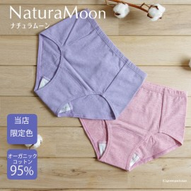 Natura Moon Organic Cotton Sanitary Shorts