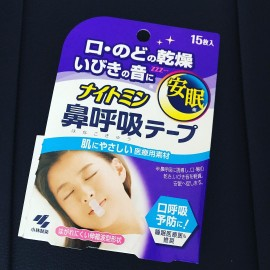 Nightmin nasal respiration tape