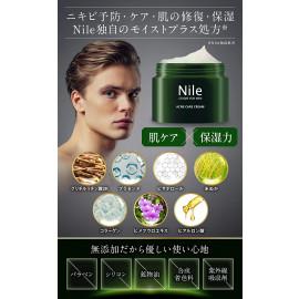 Nile Acne Care Cream for Men