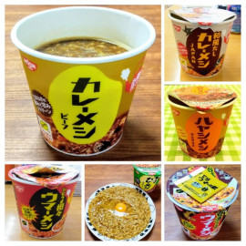 Nissin Foods Curry Cup Meal