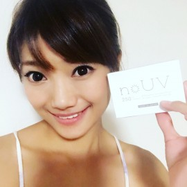 noUV - sunscreen supplement