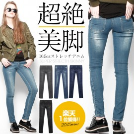 NOWiSTYLE original skinny denim pants