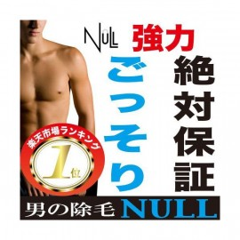 NULL hair removal cream for men