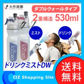 O2COOL Mist N Sip Squeeze Bottle