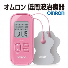 OMRON Low-frequency treatment