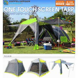 ONE TOUCH SCREEN TARP
