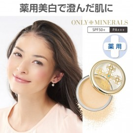 Only mineral medicinal whitening SPF 50 foundation