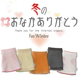 Onmusubi Winter Belly Band