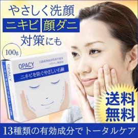 OPACY soap
