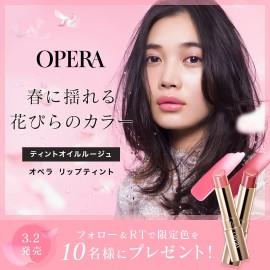 Opera Lip Tint