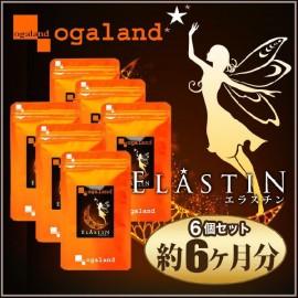 Orgaland Elastin