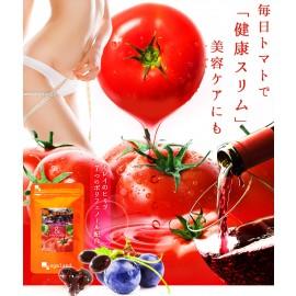 Orgaland Resveratrol & tomato lycopene