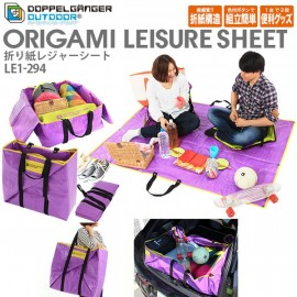 ORIGAMI LEISURE SHEET