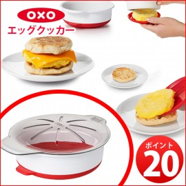 OXO Egg Cooker