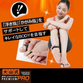 Oyama expression body make-up pad Pro