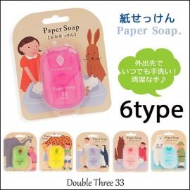 Paper soap