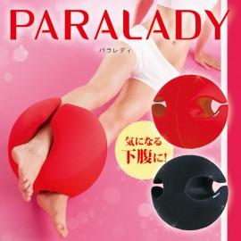 Paralady Slimming Exercise Cushion