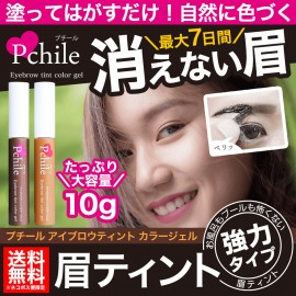 Pchile Eyebrow Tint Color Gel