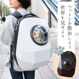 Pet Carry Back Pack
