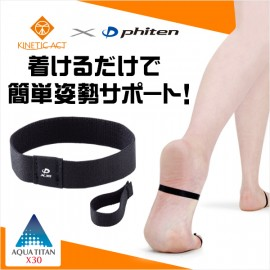 Phinten Foot band X30