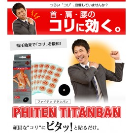 Phiten Titanban - paste body care