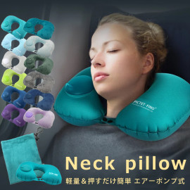 PICTET.FINO Travel Neck Pillow