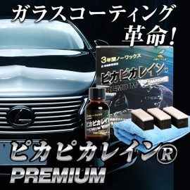 Pikapikarain premium - Glass coating