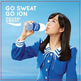POCARI SWEAT ION WATER POWDER