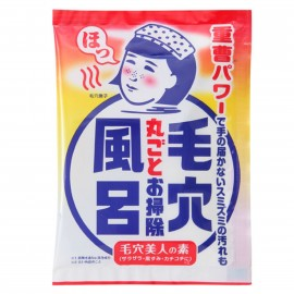 Pore ​​Baking soda skin bath