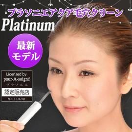 Pour-A-Soigne pores clean Platinum