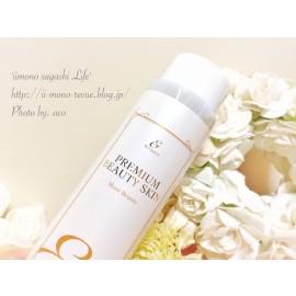 Premium Beauty Skin