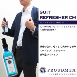 Proudmen Suit Refresher