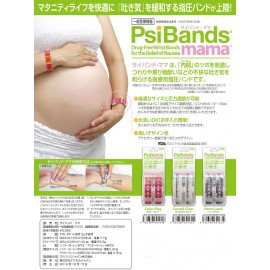 Psi Bands Acupressure Wrist Bands