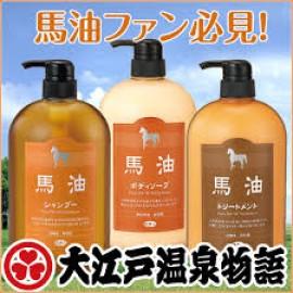 Pure Ba-Yu Hair Care