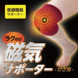 Rakudo Magnetic Knee Supporter