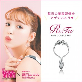 Refa Double Ray Beauty Face Roller