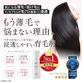 Refine Nano Via - Hair Restorer